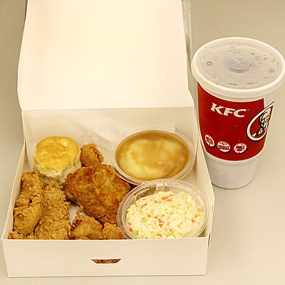 Kfc Meal Box Kfc Box Meal Related Keywords & Suggestions - Kfc Box Meal Long Tail ...