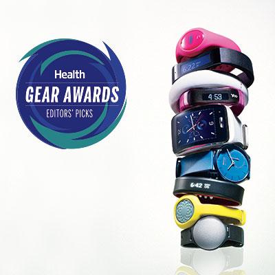 track gear awards