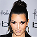 Kim Kardashian Launches Jewelry at Bebe