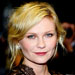 Kirsten Dunst - Transformation - Beauty - Celebrity Before and After