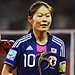 Manicure Alert! Japan Women's Soccer Player Homare Sawa