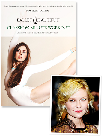 Kirsten Dunst, Ballet Beautiful