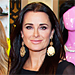  Real Housewives Star Kyle Richards to Open Clothing Store