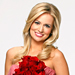 The Bachelorette Exclusive: Emily Maynards Favorite Outfits