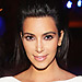 How to Get Illuminated Skin like Kim Kardashian