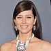 Found It! Jessica Biel's Peachy Nude Lipstick