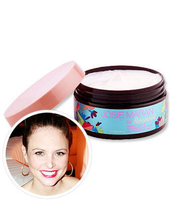 Josie Maran - Argan Body Butter Spring 2013