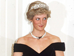 Princess Diana auction dress