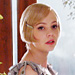 Carey Mulligan on What It Was Like to Film The Great Gatsby