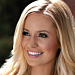 InStyle.com Exclusive! Get 20% Off The Bachelorette Emily Maynard's Jewelry Line