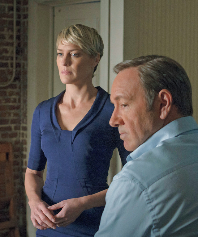 House of Cards fashion