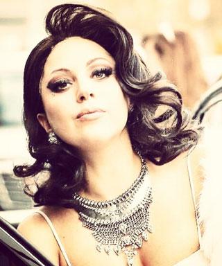 Lady Gaga Shiseido