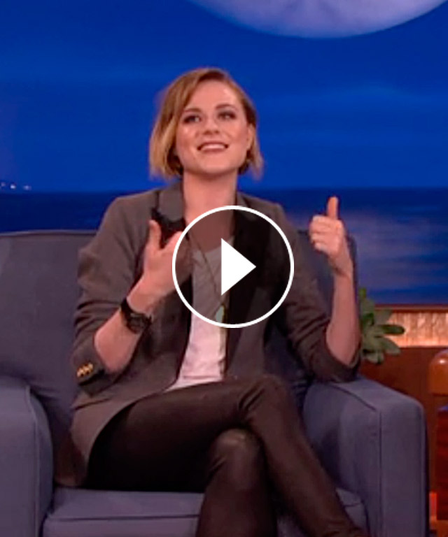 Evan Rachel Wood George Clooney Pool Prank