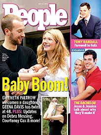 Hollywood Baby Boom