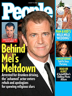 photo | Meltdowns, Rehab, Substance Abuse, Rocky Road Rehab, Mel Gibson Cover, Stars Behaving Badly, Lindsay Lohan, Mel Gibson, Pamela Anderson