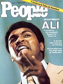 Ali the Inscrutable