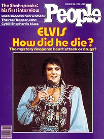 How Did Elvis Die?