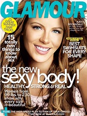 Kate Beckinsale Says She Has Breast Envy| Kate Beckinsale