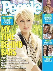 Paris Hilton: PEOPLE's Exclusive Interview