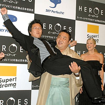 SUPER STRENGTH photo | Ali Larter, Masi Oka