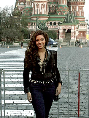 PHOTO OP photo | Beyonce Knowles