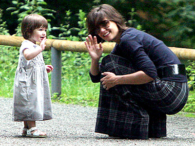 FROLICKING FRÄULEINS photo | Katie Holmes, Suri Cruise