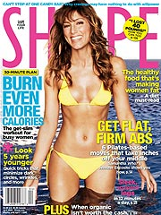 Jennifer Esposito Shows Off Her Physique in Shape| Jennifer Esposito