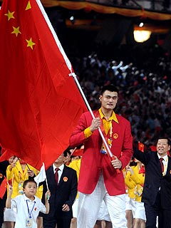 Spectacle – and Tragedy – Open Beijing Olympics