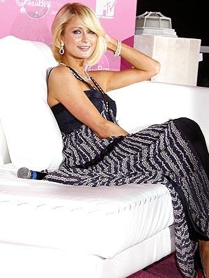 CASTING COUCH photo | Paris Hilton