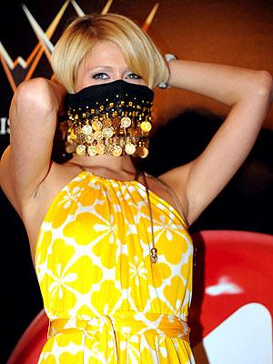 BEAUTY MASK photo | Paris Hilton