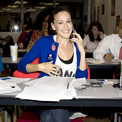 ON CALL photo | Sarah Jessica Parker