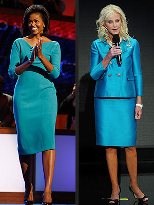 NATIONAL STAGE  photo | Michelle Obama