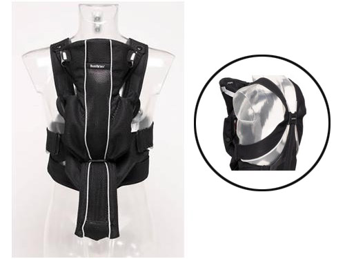 Babybjorn Synergy A Baby Carrier That S Perfect For The