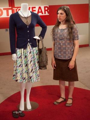 Hoya mayim bialik what not to wear