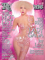 Was The Fame Lady Gagas first album or did she have others before?