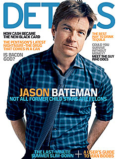 Jason Bateman Compared His Life to Risky Business | Jason Bateman