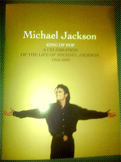 PHOTO: Cover of the Program at the Jackson Memorial