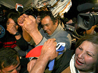 Rescue Underway for 33 Trapped Chilean Miners| Real People Stories