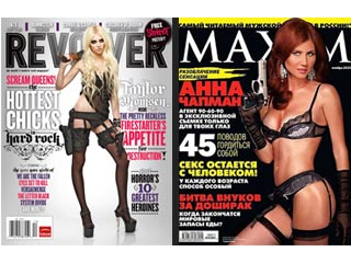 Anna Chapman Vs. Taylor Momsen: Whose 'Naked Gun' Cover Is Hottest?