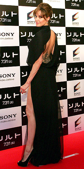 TOKYO photo | Angelina Jolie