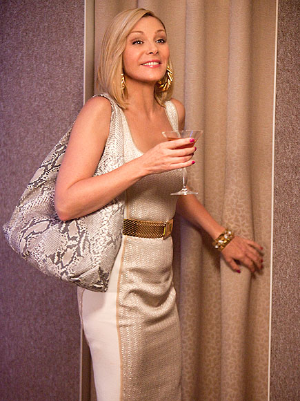 PYTHON AND GOLD MIX photo | Kim Cattrall