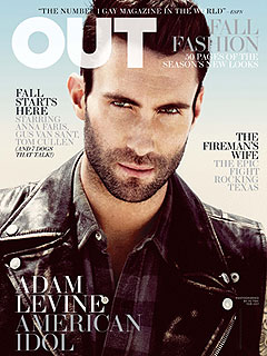 Adam Levine: People Should Question My Sexuality | Adam Levine
