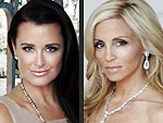 Real Housewives of Beverly Hills Party in N.Y.C.! | Kim Richards, Kyle Richards