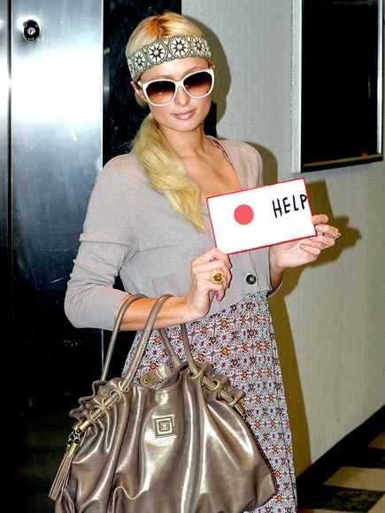 POLISHED SUPPORT photo | Paris Hilton