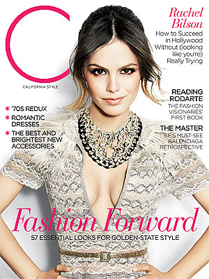 Rachel Bilson Launches Home Line
