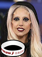 Lady Gaga's Japan Relief Bracelet