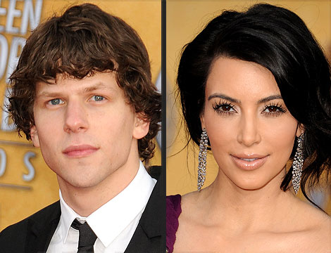 SAG Stars: What's My Facebook Status Right Now