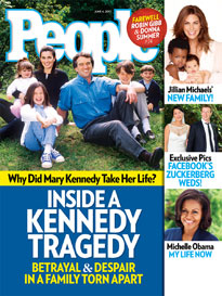 What Drove Her to Suicide? Mary Kennedy: 1959-2012