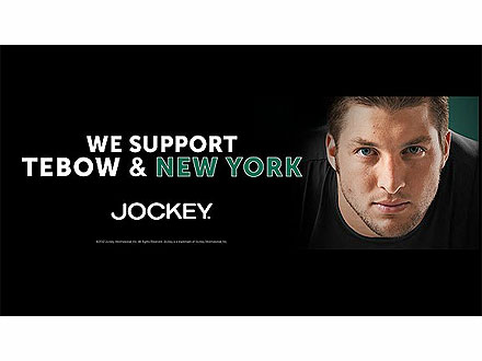 Tim Tebow Gets Welcome to New York Billboard