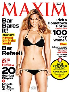 What's Bar Refaeli's Dating Requirement? Nice Teeth! | Bar Refaeli
